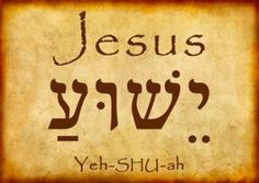 His Name is YESHUA