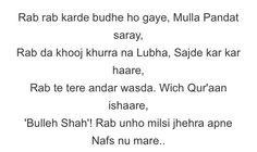 Bulleh shah Sufi Quotes, Truth Quotes, Poetry Quotes, Spiritual Quotes, Hindi Quotes, Quotations, Qoutes, Poetry Hindi, Hindi Words