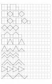 Librairie-Interactive - Geometric friezes to complete Visual Perceptual Activities, Preschool Activities, Math Patterns, Geometric Patterns, Graph Paper Art, Montessori Math, Pre Writing, Math For Kids, Numeracy