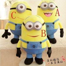 Tamaño grande 20 pulgadas / 50 cm Minions 3D Despicable Me ojos amarillo grande Minion felpa muñeca juguetes de peluche para los niños regalo de cumpleaños(China (Mainland))