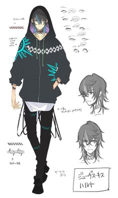 Character designs by Noizi Ito for Judas Kiss.