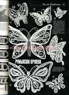Duplet Special XXL Release Butterflies 1 Russian crochet patterns
