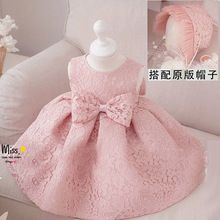 http://babyclothes.fashiongarments.biz/  Sleeveless Korean Vest dress Infant Young Girl baby summer princess dress wedding dress flower girl birthday party gift, http://babyclothes.fashiongarments.biz/products/sleeveless-korean-vest-dress-infant-young-girl-baby-summer-princess-dress-wedding-dress-flower-girl-birthday-party-gift/, [introduction] 2016 summer the latest baby Lace Princess gauze dress listed on it. High-grade composite lace, non pilling not snag. Front lace small butterfly knot…