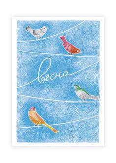 Spring postcard Illustration by Toma Kurkova #spring #postcard #birds #illustration #coloured #pencils