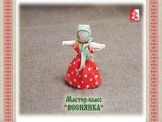 Народная кукла. Мастер-класс кукла ВЕСНЯНКА