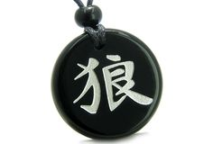 Amulet Magic Kanji Wolf Courage and Protection Powers Genuine Black Onyx Medallion Circle Pendant Necklace