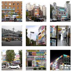han-guk-hoods한국인근: That Other building