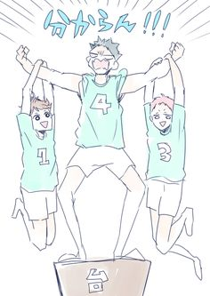Iwaoi, Oikawa, Kuroo, Watch Haikyuu, Haikyuu Manga, Chibi Sketch, Volleyball Anime, Karasuno, Manga Games