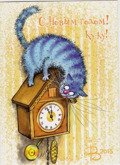 VERY RARE New Year Cuckoo Clock blue cat by Zenyuk Russian modern postcard | eBay