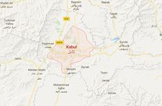 A suicide bomber has killed at least 27 people at a Shia Muslim mosque in the Afghan capital Kabul, police said. No less than 35 more people were injured in the impact at the Baqir ul Olum mosque in the west of the city. The assault came as admirers assembled …