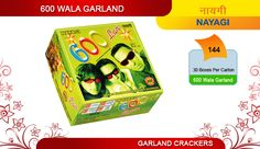 600 WALA GARLAND / RS 378