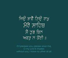 #Gurbani #Waheguru #Sikh