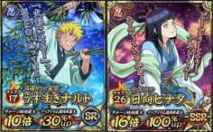 tanabata anime comics