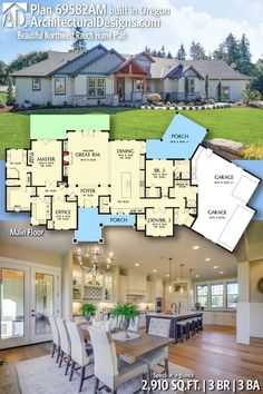 This is a good start Architectural Designs House Plan 69582AM client-built in Oregon | 3 BR | 3 BA | 2,910 sq. ft.|