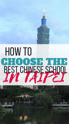 How to choose the best Chinese school in Taipei. Taipei 101 building as seen from Sun Yat Set Memorial Hall. #learningchinese #languageschoolintaipei #taiwan