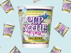 Iced Cup Noodles Are Here Just in Time for Summer | Food&Wine