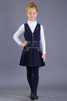 """Школьный Сарафан для девочки из костюмной вискозы, цвет <span class=""""color"""">серый</span>"""