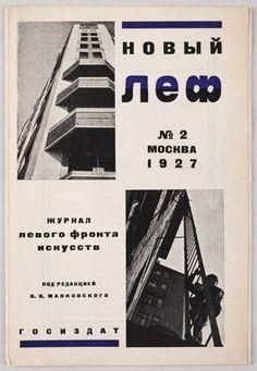 Aleksandr Rodchenko. Novyi LEF. Zhurnal levogo fronta iskusstv, 2. 1927