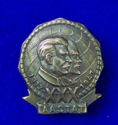 Soviet Russian Russia Estonia USSR post WW2 1947 Lenin Stalin Badge Medal Order Military Awards, Ww2, Badge, Russia, Badges