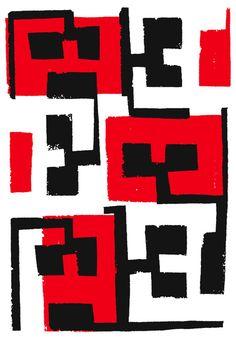 """""""EEEEEE"""" Designed by Cyrus Highsmith"""