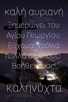 Greek Quotes, Hair, Beauty, Decor, Decoration, Decorating, Beauty Illustration, Strengthen Hair, Deco
