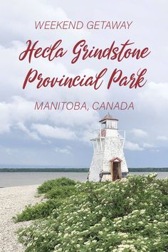 Is Hecla-Grindstone Provincial Park the most serene place in Manitoba? Clear Lake Manitoba, Beach Watch, Northern Lights Tours, Cute Cottage, Crashing Waves, Explore Travel, Water Activities, Fish Camp, Canada Travel