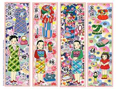 PD-Bookmarks-Japanese Family