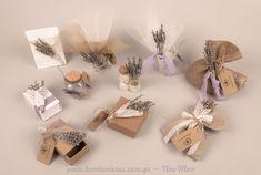 Ιδέες και προτάσεις για μπομπονιέρες με διακοσμητική αποξηραμένη λεβάντα. Όλα τα υλικά για να φτιάξω τις μπομπονιέρες και το στολισμό του γάμου με θέμα λεβάντα.
