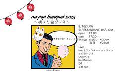 "senses+: 2015.08.16.Sun ""nu pop banquet 2015 〜横ノリ盆ダンス〜"" at ..."