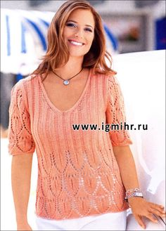 Light orange sweater with a pattern of openwork leaves. Spokes