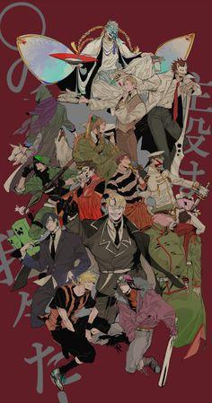 画像 Drawings Of Friends, Horror Art, Copic, Character Design, Thankful, Illustration, Anime, Painting, Twitter