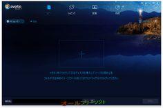 DVDFab 10.0.1.7  DVDFab--起動時の画面--オールフリーソフト