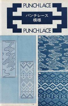 Панчлейс 199
