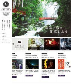 www.inunakisan.jp