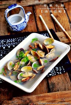 clam soup   Taiwanese Food  #recipe in Chinese Macau Food, Snack Recipes, Snacks, Chowders, Clams, Chinese Food, Soups And Stews, Taiwan, Asian Recipes