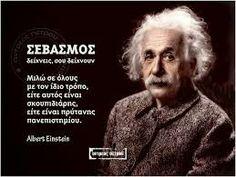 Σοφά λογάκια Up Quotes, Greek Quotes, Wise Quotes, Poetry Quotes, Words Quotes, Wise Words, Inspirational Quotes, Motivational Quotes, Philosophical Quotes