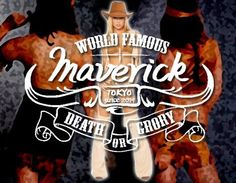 ◆Maverick Biker's World - 4大メーカー2015年NEWモデル発表会   the Guzzler