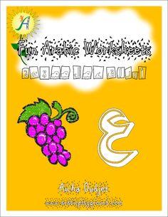 www.arabicplayground.com Fun Arabic Worksheets - Letter 'Ayn by Arabic Playground