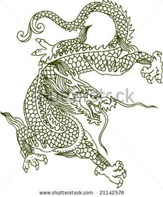 stock vector : Vector of Ancient Traditional Chinese Dragon Pattern