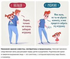 Kids And Parenting, Parenting Hacks, Education Positive, In Case Of Emergency, Baby Born, Level Up, Child Development, Our Baby, Teaching