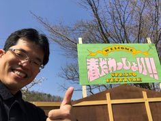 #春だわっっしょい!! http://yokotashurin.com/seo/suggest-keyword.html