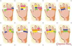 Kolir i poslidovnist Montessori Activities, Motor Activities, Indoor Activities, Infant Activities, Activities For Kids, Preschool Education, Preschool Math, Finger Gym, Montessori Practical Life