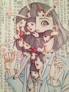 Shintaro Kago: Ero guro y terror extremadamente bizarro Ero Guro, Art Manga, Manga Artist, Art Et Illustration, Illustrations, Arte Horror, Horror Art, Street Art, Psy Art
