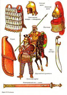 Achaemenid equipment