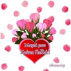 Facebook Humor, Happy Birthday, Top, Maps, Happy Brithday, Urari La Multi Ani, Happy Birthday Funny, Crop Shirt, Shirts
