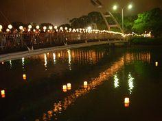 Japanese Obon Festival