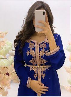 Caftan Dress, Hijab Dress, Muslim Wedding Dresses, Zara, Moroccan Dress, Girls Time, Wedding Photography Poses, Muslim Couples, Romantic Weddings