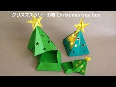 Look at the webpage to read more on Origami Paper Folding Origami Paper Folding, Paper Crafts Origami, Origami Art, Origami Bookmark, Origami Christmas Tree, Christmas Tree Box, Origami Instructions, Origami Tutorial, Origami Star Box