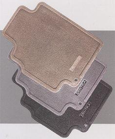 Nissan Sentra Closeout Accessories - Genuine Nissan Accessories