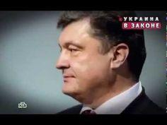 Новые Русские Сенсации! на НТВ от 7 февраля 2015 года